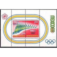 1968 Indonesia Michel 619-620/B10 1968 Olympiad Mexiko 10.00 €