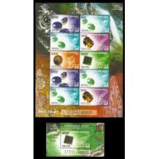 1999 Indonesia Mi.1917KL+B148 Precious stones 27,00 €