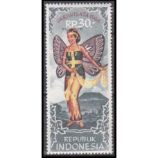 1968 Indonesia Mi.610 Butterflies 2,00 €