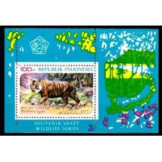 1977 Indonesia Mi.891/B25 Fauna 12,00 €