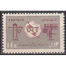 1965 Iran Michel 1249 ITU 1.60 €