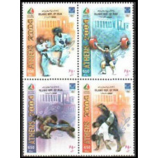 2004 Iran Mi.2968-2971 2004 Olympiad Greece 3,20 €