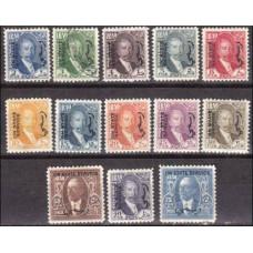 1932 Iraq Mi. D76*+77used+78-88* 36.20 €