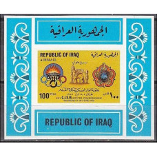 1972 Iraq Michel 738/B23b Football 26.00 €