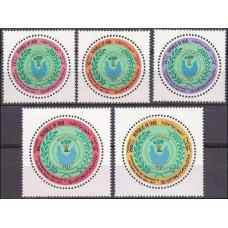 1971 Iraq Michel 678-680** 42.00 €