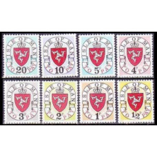 1973 Isle of Man Mi.P1-8 II 6,00 €