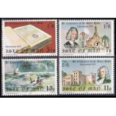 1975 Isle of Man Mi.68-71 Architecture 1,20 €