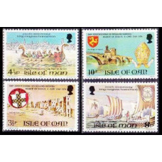 1974 Isle of Man Mi.74-77 Ships with sails 1,30 €