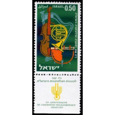 1961 Israel Mi.246 25th anniversary of the Israel Philharmonic Orchestra 2.60 €
