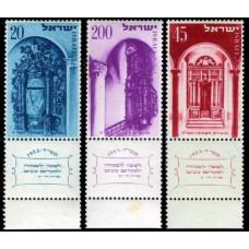 1953 Israel Mi.89-91 Joyous Festivals 5714 15.00 €