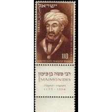 1953 Israel Mi.88 Rabbi Moshe Ben Maimon 1135-1204 Maimonides 11.00 €