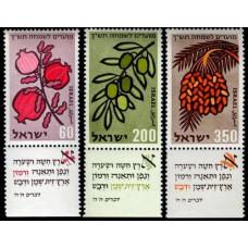 1959 Israel Mi.184-186 Joyous Festivals 5720 1.30 €