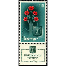 1953 Israel Mi.87 Memorial Day for the Fighters for Independence 5.00 €