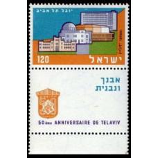 1959 Israel Mi.177Tab Fiftieth anniversary of Tel Aviv 0,60 €