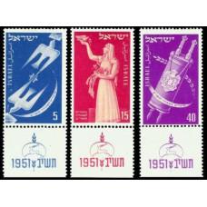 1951 Israel Mi.63-65Taab Joyous Festivals 5712 5,00 €