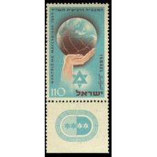 1953 Israel Mi.92Tab Sport / ''The Fourth Maccabiah 1953 - 5714'' 5,00 €