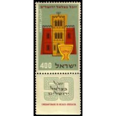 1957 Israel Mi.144 Jubilee Bezalel Jerusalem 0,40 €