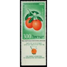 1956 Israel Mi.134 The Fourth International Congress of Mediterranean Citrus Growers - 1956 0,50 €