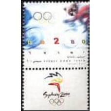 2000 Israel Michel 1562 2000 Olympiad Sidnei 1.80 €
