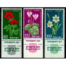 1959 Israel Mi.179-181Tab Flora / Memorial Day for the Fighters for independence 0,50 €