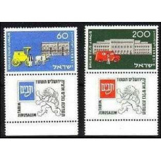1954 Israel Michel 102-3 Stamp Exhibition Jerusalem 3.00 €