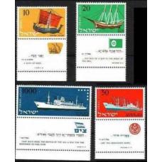 1958 Israel Michel 160-163Tab Ships 1.40 €