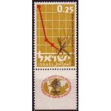 1962 Israel Michel 253 Insects / Malaria eradication 0.60 €