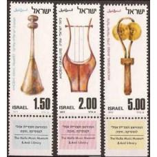 1977 Israel Michel 701-703 Musical instruments of ancient Israel 1.00 €