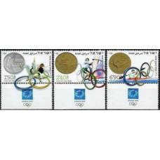 2004 Israel Michel 1788-1790 2004 Olympiad Athens 5.00 €