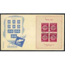 1949 Israel FDC Year one of the Israel stamp Iyyar 7, 5709 Mi.17/B1 75.00 €