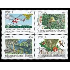 1984 Italy Mi.1879-1882VB Nature protection 11.00 €