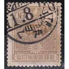 1925 Japan Mi.176 I used 12.00 €