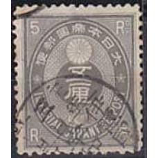 1876 Japan Mi.40a used 24.00 €