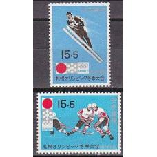 1971 Japan Michel 1098-99 1972 Olympiad Sapporo 1.00 €
