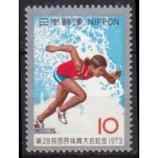 1973 Japan Mi.1190 Sport 0,40 €