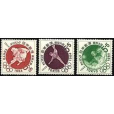 1962 Japan Mi.797-99 1964 Olympics Tokyo 2,40 €