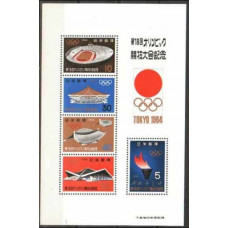 1964 Japan Mi.869-73/B73 1964 Olympiad Tokio 6.00 €