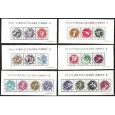 1964 Japan Mi.B67-B72 1964 Olympiad Tokio 50,00