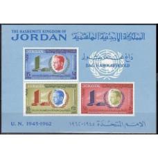 1962 Jordan Mi.375-77/B3b U.N. 13,00 €