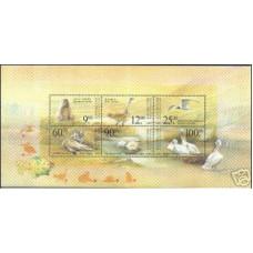 2001 Kazakstan Michel 329-334/B21** Fauna 10.00 €
