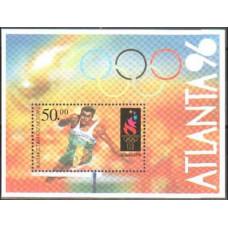 1996 Kazakstan Michel 126/B5 1996 Olympiad Atlanta 3.00 €