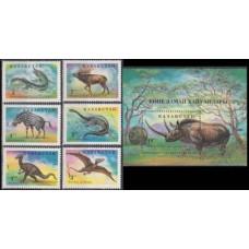 1994 Kazakstan Mi.62-67+68/B3 Dinosaurs 4,30