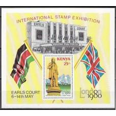 1980 Kenya Michel 164/B14 5.00 €