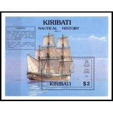 1990 Kiribati Mi.565/B18 Ships with sails 8,50 €
