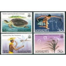 1984 Kiribati Mi.447-450 Sea fauna 3,00 €