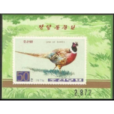 1976 Korea, North Mi.1506/B25b Pheasants 10,00 €