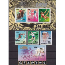 1983 Korea, North Mi.2410-12+2413/B156+2420-22/B163 1984 Olympiad Los Angeles 35,50 €