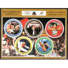 2001 Korea, North Michel 4492-86/B503 2008 Olympiad Pekin 4.50 €