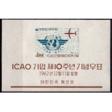 1962 Korea, South Mi.368/B178b Planes 13,00 €