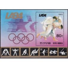 1983 Korea, North Mi.2413/B156 1984 Olympiad Los Angeles 5,00 €